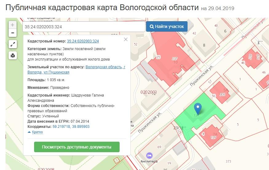 В центре Вологды продадут три деревянных дома: один из них уже сгорел