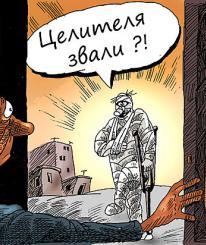 Тяжелая болезнь российской медицины