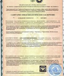 Кто лишил жителей Суды работы, а Череповецкий район налогов?