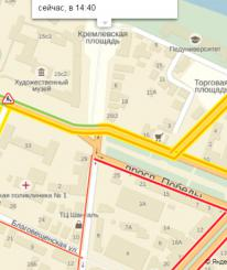 Из-за прорыва трубы в центре Вологды образовалась