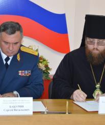 Курсанты ВИПЭ будут получать религиозное образование