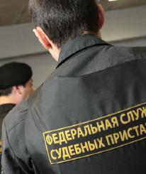 Купить арестованные приставами квартиры вологжане могут на сайте