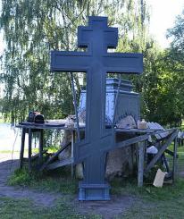В Устюжне откроется памятный знак защитникам города от польско-литовских интервентов