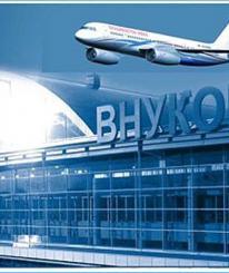 Вологодские самолеты возвращаются во Внуково