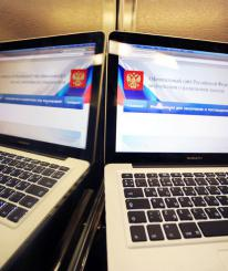 Счетная палата РФ выявила нарушения в госзакупках на 39 млрд рублей