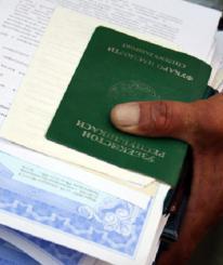 В Вологде вручили документы вернувшимся из-за рубежа соотечественникам