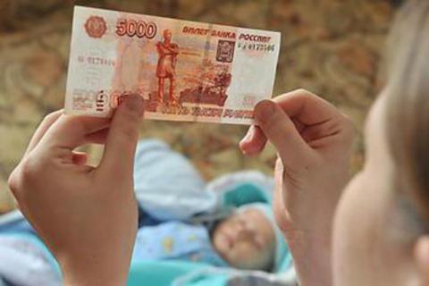 Государственная дума вводит ежемесячные выплаты при рождении первого ребенка