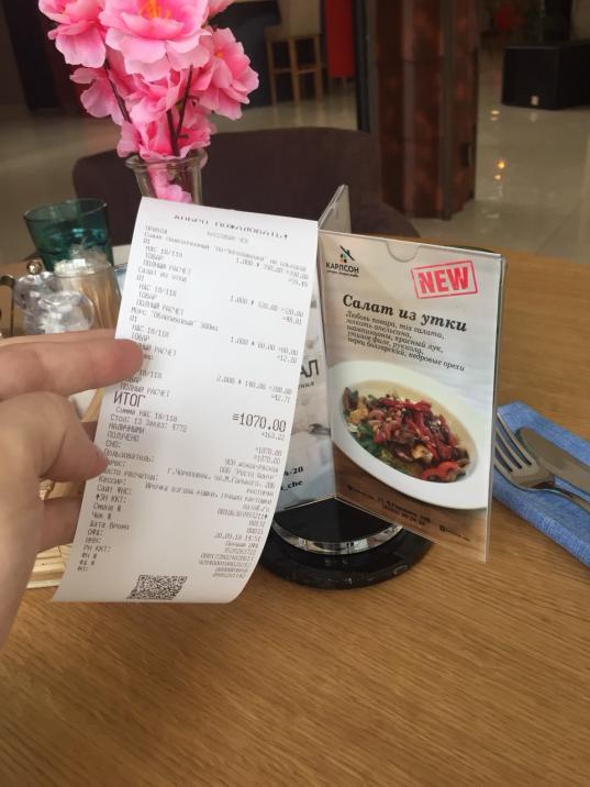 Череповчанин подал в суд на ресторан из-за отсутствия в салате «любви повара»