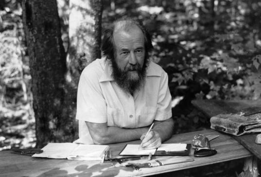 Выставка, посвященная творчеству Александра Солженицына, откроется в Вологодской областной библиотеке