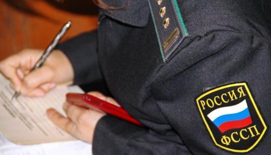 В Великоустюгском районе возбудили 32 уголовных дела в отношении судебного пристава
