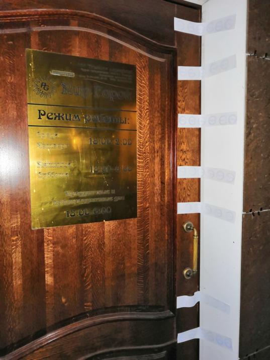 В Вологде закрытый из-за нарушений ресторан «Пир горой» незаконно открыли для проведения юбилея