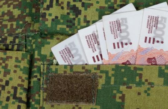 Командира воинской части в Федотово осудили за мошенничество при выплате премий подчиненным