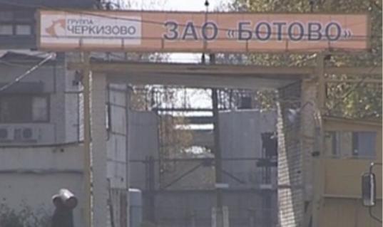 На свинокомплексе в Ботово снова выявлены нарушения природоохранного законодательства