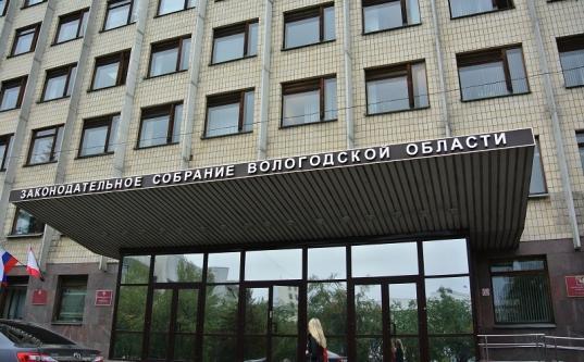 Доходы бюджета Вологодской области выросли на 3,4 млрд рублей