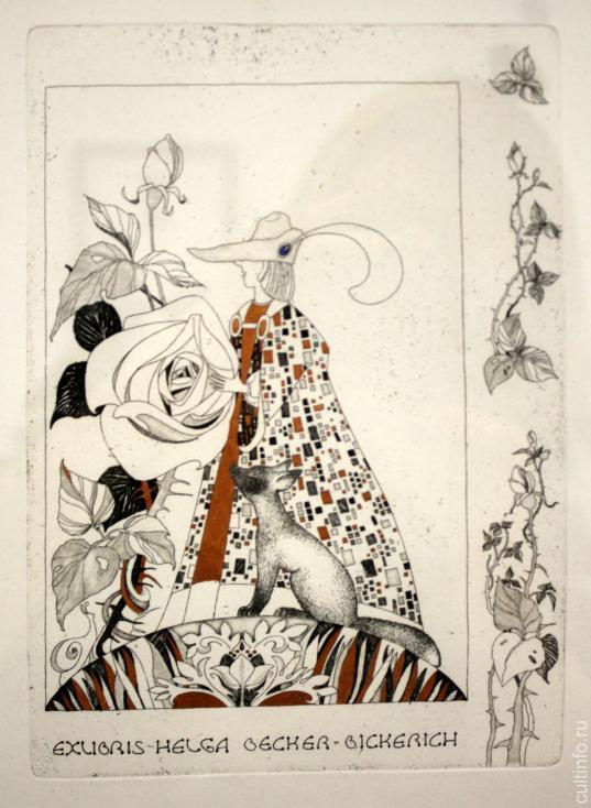 В Шаламовском доме покажут семь смертных грехов на картинах с животными