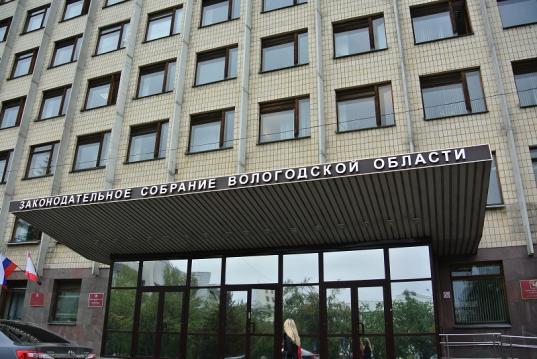 Дефицит бюджета Вологодской области в 2019 году составит 1,29 млрд рублей