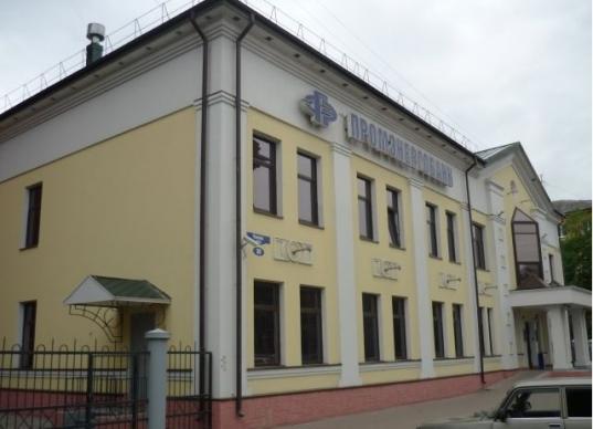В Вологде возбуждено уголовное дело в связи с банкротством АО «Промэнергобанк»