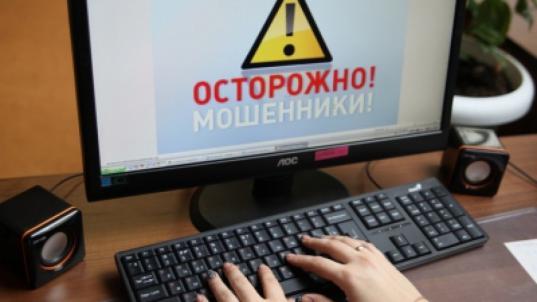 Житель Вологды заплатил 4 тысячи рублей мошеннику из Великого Устюга за несуществующий фотоаппарат