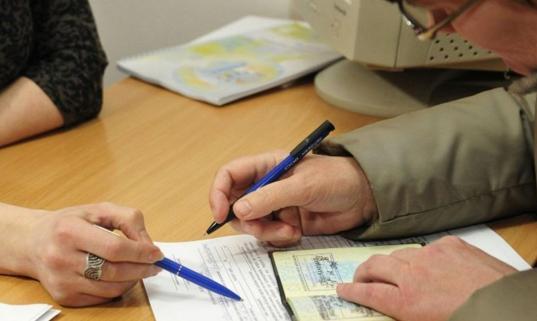 """В Белозерске незаконно предоставили субсидию """"Горзаказчику"""", учредителем которого является администрация города"""