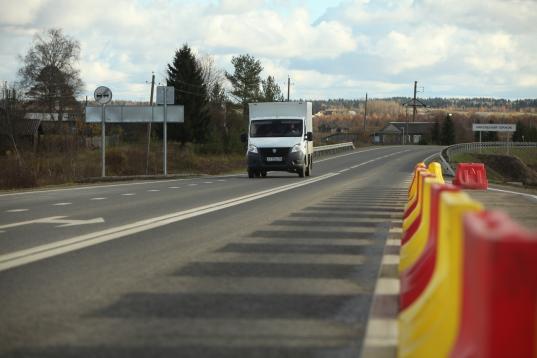 Вологодская область получит 20 млрд рублей на ремонт региональных дорог