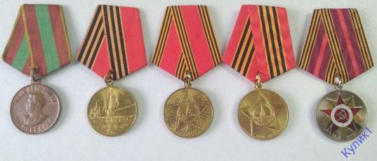 Череповчанин украл у отца ордена и медали, продал их за 500 рублей и купил спиртное