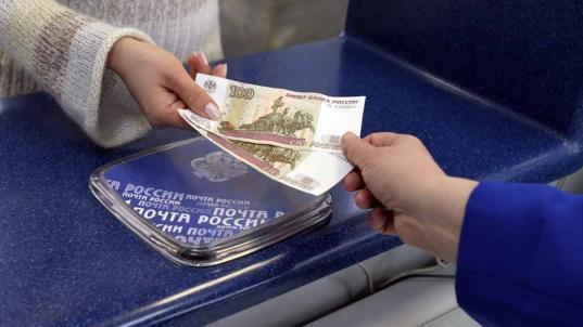 В Грязовецком районе начальник почтового отделения присвоила выручку и товары на 130 тысяч рублей
