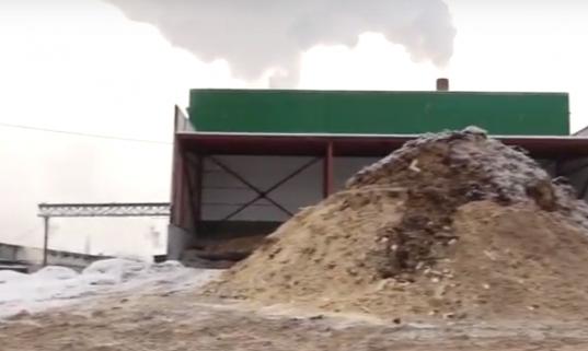 Цех по производству пеллет откроют в Харовске в январе 2019 года