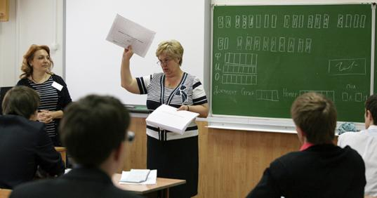 В Вологодской области педагогам будут платить до 315 рублей в час за работу на выпускных экзаменах