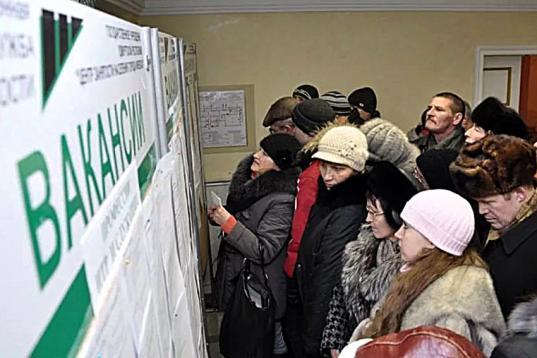 В Вологодской области 63% предлагаемых вакансий составляют рабочие профессии
