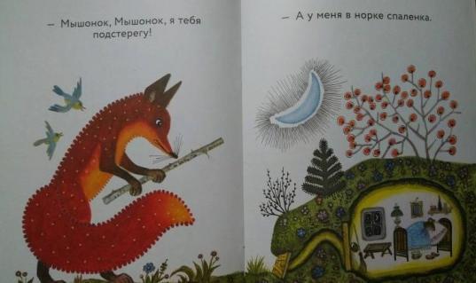 Вологодский музей-заповедник предлагает одно бесплатное посещение в обмен на книгу Бианки