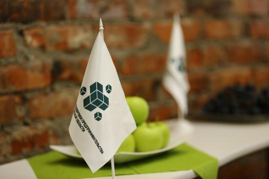 Экс-руководителя Регионального центра поддержки предпринимательства подозревают в злоупотреблении полномочиями