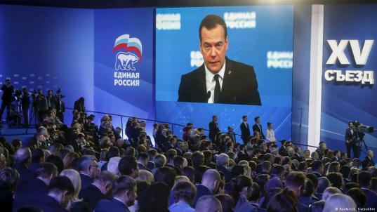 """Рейтинг """"Единой России"""" в Вологодской области упал с 51% до 36%"""