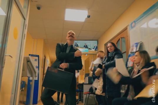 Сотрудники Пенсионного фонда в Череповце выиграли конкурс клипов с пародией на хит Skibidi