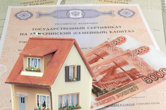 В Череповце ООО «Град» незаконно выдавало жилищные кредиты, используя средства материнских капиталов