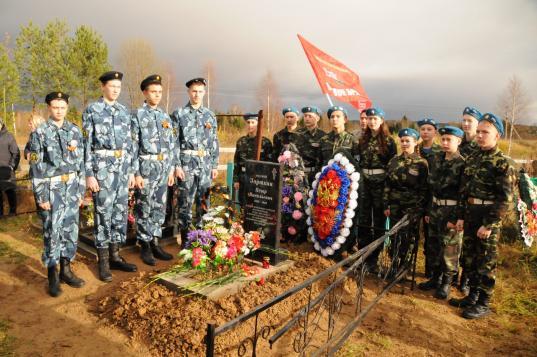 В Кичменгско-Городецком районе похоронили красноармейца, погибшего в 1943 году под Сталинградом